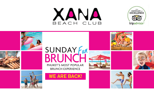 Sunday Fun Brunch 2016