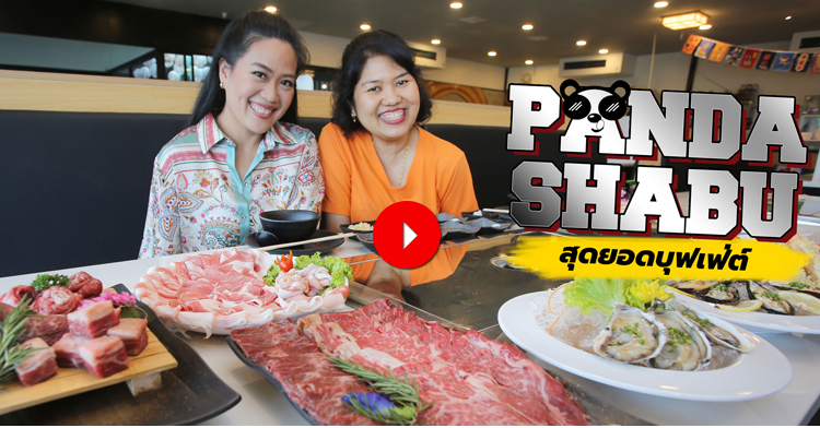 Live Cooking Show Teppanyaki by Chef Sittaya Suktavee