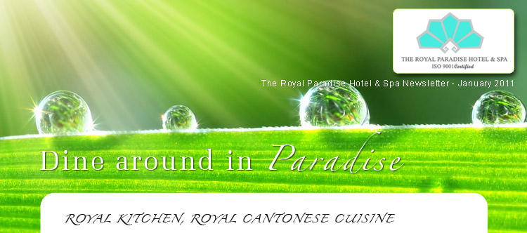 The Royal Paradise Hotel & Spa