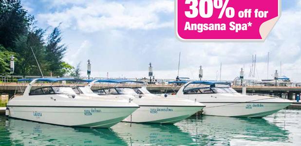 Laguna Phuket, Newsletter February 2016