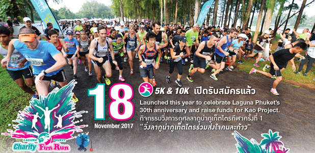 Laguna Phuket, Newsletter October 2017
