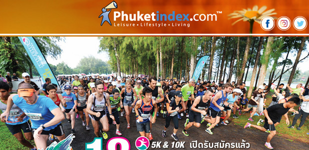 Phuketindex.com, Newsletter November 2017