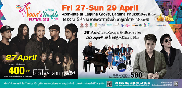 Laguna Phuket, Newsletter April 2018