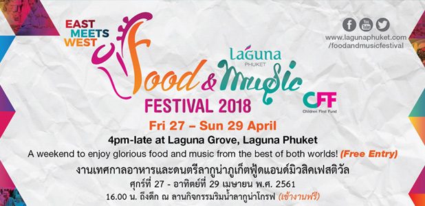 Laguna Phuket, Newsletter March 2018