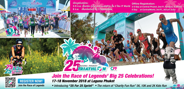 Laguna Phuket, Newsletter September 2018